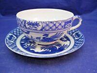 Sarasa Japanese Tea Cup and Saucer
