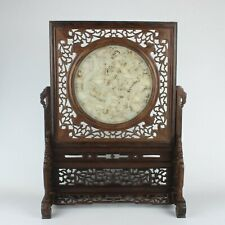 Antique Chinese Collection Wood Inlaid Hetian Jade Dragon Screen Statue