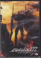 DVD Evangelion: 2.22 ~ You Can (not) Advance New 2009