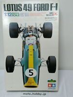 TAMIYA 1/12 Lotus 49 Ford Big scale Model KIt 12012 C.Chapman 1