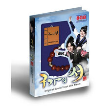 K-pop GUGAUISEO (Gu Family Book) - O.S.T. (USB Special Package Album) (OSTD607)