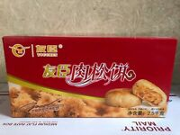USA Seller : Chinese Specialties YOUCHEN Meat Floss Cakes中国特产零食小吃友臣肉松饼过期日3月8号