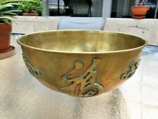 Asian Antiques, Brass, Punch BowlGood Luck, Applied Calligraphy,1900-1940,China