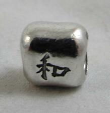 GENUINE PANDORA CHINESE SYMBOL OF HARMONY CHARM,RETIRED+ RARE 790192