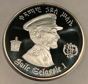 Ethiopia Silver Proof $5 Dollars 1972