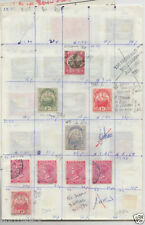 George British Multiples Stamps