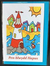Welsh Pen-blwydd hapus lighthouse A6 birthday card Welsh Language Wales