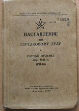 Russian Book Manual shooting machine gun Rp-46 sta 1946 rpd Soviet Ussr Army Old