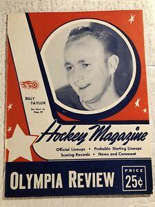 1947 NEW YORK Rangers vs DETROIT RED WINGS Program Billy Taylor ABEL Gordie HOWE