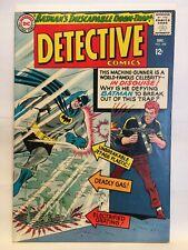 Detective Comics #346 VF- (7.5) 1st Print DC Comics