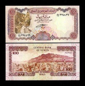 YEMEN ARAB REPUBLIC 100 RIALS P-28 1993 ANCIENT CULVERT UNC GULF ARAB MONEY NOTE