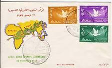 PREMIER JOUR  TIMBRE EGYPTE N° 410/412 CONFERENCE DES PEUPLES AFRO-ASIATIQUE