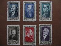 FRANCE neufs  n° 930 à 935  Célébrités du XIXème siècle