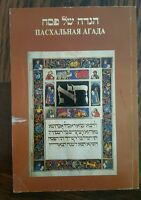 The Laws of Pesach A Digest: 2013, by Rabbi Avrohom Blumenkrantz