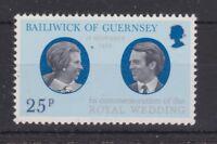 1973 Royal Wedding Princess Anne MNH Stamp Set Guernsey SG 93