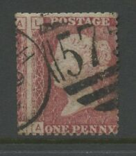 PENNY RED Pl.171 MISPERFORATION ERROR..LETTERS MISMATCH