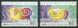 YEAR OF THE PIG 1995 - MNH SET OF TWO (T383-RR)