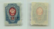Armenia 1920 SC 148 mint . e9274