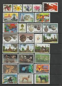 Thailand 1992 - 1995 collection, 83 stamps + 1 mini sheet  MNH or fine used