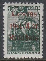 Stamp Germany Rokischki Mi 3b 1941 WWII War Lithuania Occupation Russia MNH