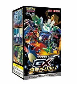 [Korea Shop] Pokemon GX Ultra Shiny SM8b Booster Box (15 Packs)