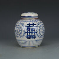 """Old Chinese Blue and white Porcelain qing Dynasty hand painted 囍 Jar pot 6.7"""""""