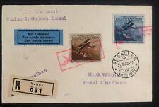 1930 Vaduz Lichtenstein First Flight Airmail cover to St Gallen Switzerland C4-5
