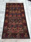 Afghan Baluch Rug Best Shindand Trible War Rug 100% Wool War Rug 7'x3'6'' ft