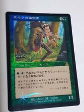 Elvish Piper FOIL Japanese Asian MTG Urza's Destiny Light play
