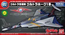 Bandai 02 Ultra Hawk 001 Ultraman Ban205982