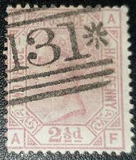 Duzik: Gb Qv Sg139 rosy mauve A-F Plate1 Edinburgh used stamp (No546)*