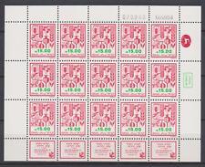 Israel 1983 Nr. 946 1 Kleinbogen 1 Ph rechts - Früchte des Landes -  postfrisch.