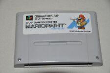Nintendo Super Famicom Spiel SNES - Japan NTSC-J - Mario Paint