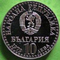 BULGARIE 10 LEVA 1979 ARGENT