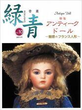 Antique Doll Book Steiner Jumea Gaultier Bru Barrois