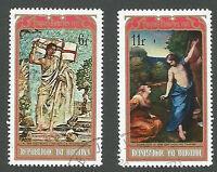 Burundi Scott#s 362-363, Easter Paintings, Unused CTOs, FG, LH, 1973