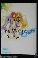 JAPAN ms Manga: Heaven's Lost Property/Sora no Otoshimono Pico