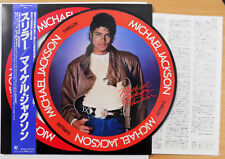 MICHAEL JACKSON LP Thriller JAPANESE PICTURE DISC Orig. Vinyl Original + Obi UNP