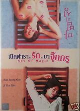 Sex of Magic [DVD R0] Ji-eun Kim, Eun-ju Choi, Korean Sexy Comedy Movie