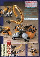 Shin Getter III  OVA Ver. GETTER ROBO: (High 29 cm )  Unpainted Resin Model Kit
