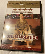 Lost in Translation (Dvd, 2004, Widescreen) - Factory Sealed
