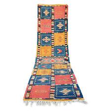 "Boucherouite AZILAL runner rug handmade carpet Vintage Moroccan 8'8"" X 2'2"" rug"