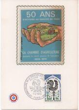 FRANCE 1973.CP.F.D.C.SOIE.50 ANS LA CHAMBRE D'AGRICULTURE.OBLIT:LE 1/12/73 PARIS