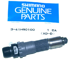 Shimano M515 Right Hand Pedal Spindle New / Shimano Pedals NEW!