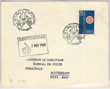 TURKEY -  POSTAL HISTORY -  COVERwith special postmark - FLOWERS 1960