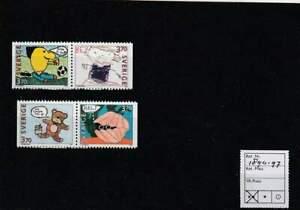 Zweden postfris 1995 MNH 1894-1897 - Zegels met Groeten