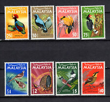 MALAYSIA 1965 BIRDS DEFINITIVES COMPLETE SET MNH STAMPS UNMOUNTED MINT