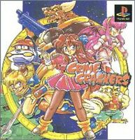 PS1 CRIME CRACKERS Japan PS PlayStation 1 F/S
