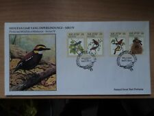 Malaysia 1988 30 Jun FDC Protected Wildlife (4th) Birds Bureau P/mark K Lumpur