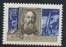 Russia-USSR. Sc. 1991. Tsiolkovsky, rocket pioneer. MNHOG. SCV $3.50 in 2016.